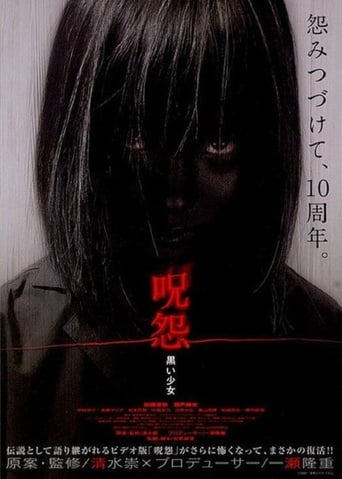Poster of Ju-on: Black Ghost