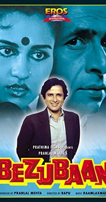 Watch Bezubaan Online Free Putlocker