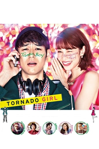 Tornado Girl Movie Poster
