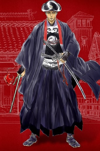 Poster of Onihei