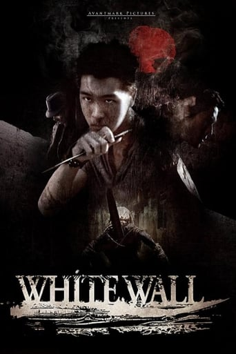 Poster of White Wall