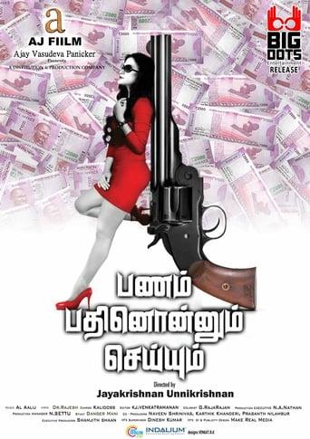Watch Pannam Pathinonnum Seyum full movie online 1337x