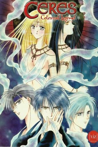Poster of Ayashi no Ceres