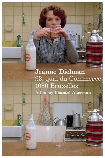 Jeanne Dielman, 23, Quai du Commerce 1080 Bruxelles poster