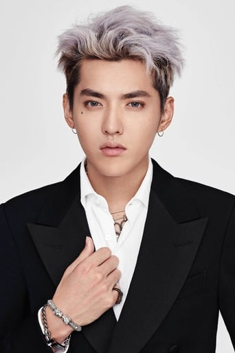 Image of Kris Wu
