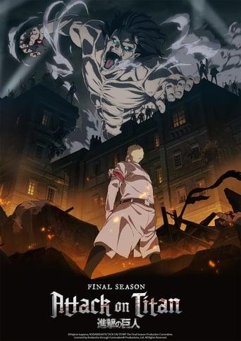 Shingeki no Kyojin: La temporada final