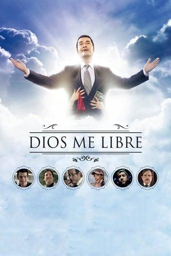Dios me libre