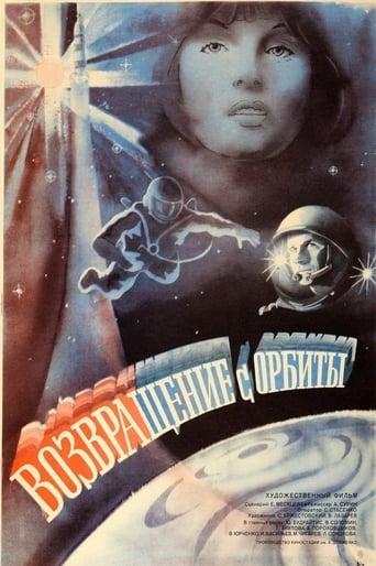Poster of Return from Orbit
