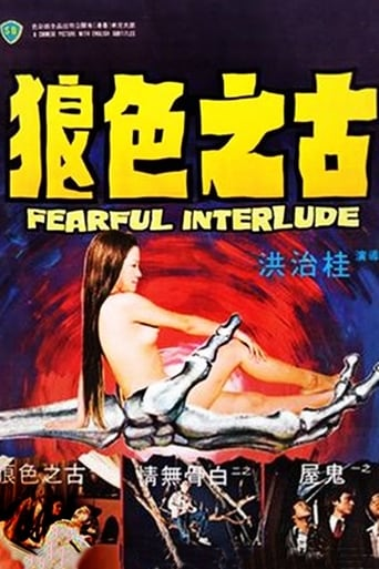 Watch Fearful Interlude Free Movie Online