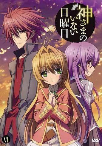 Poster of Kamisama no Inai Nichiyoubi: Kioku