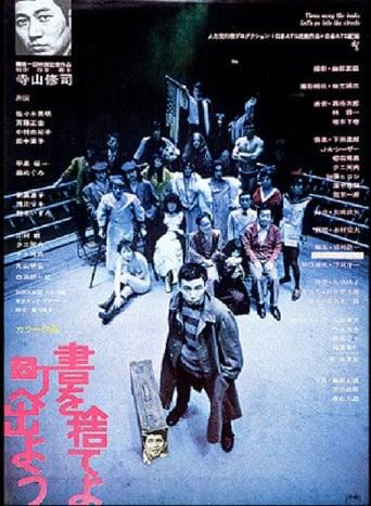 Poster of Sho o suteyo machi e deyou