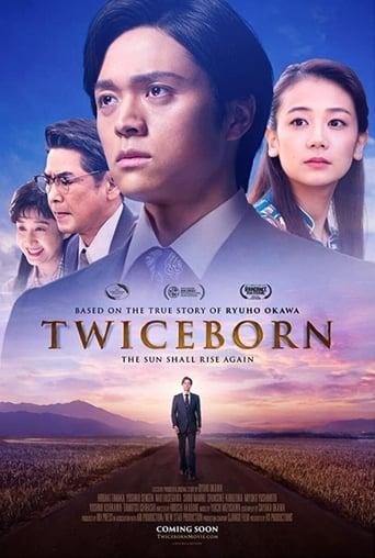 Twiceborn Poster