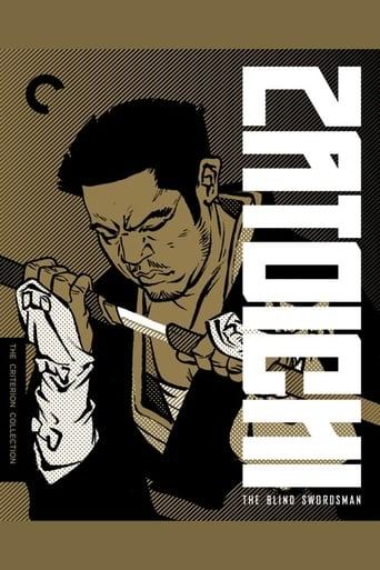 The Japanese Part 2: The Blind Swordsman