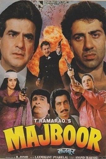 Poster of Majboor