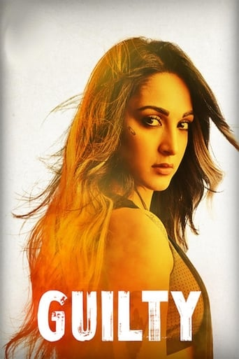 Poster of Guilty