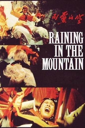 Poster of Raining in the Mountain