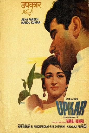 Watch Upkar Online Free Putlocker