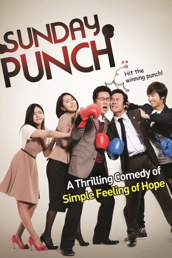 Poster of Sunday Punch
