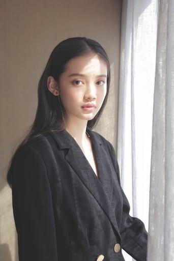 Su Yi-Han