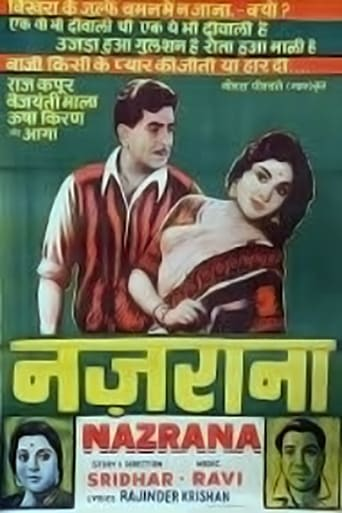 Poster of Nazrana
