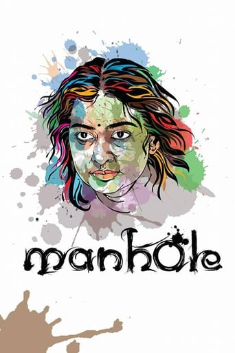 Poster of Manhole