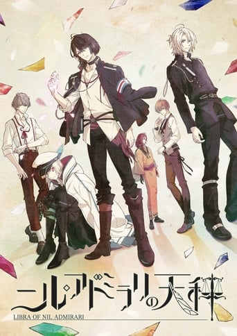 Poster of The Scales of Nil Admirari ~The Mysterious Story of Teito~