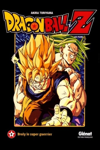 Poster of Dragon Ball Z - Broly, Le Super Guerrier Légendaire