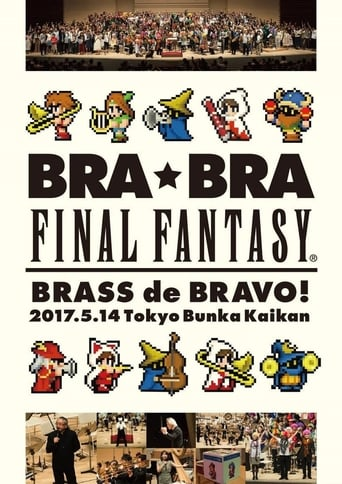 BRA★BRA FINAL FANTASY BRASS de BRAVO 2017 with Siena Wind Orchestra