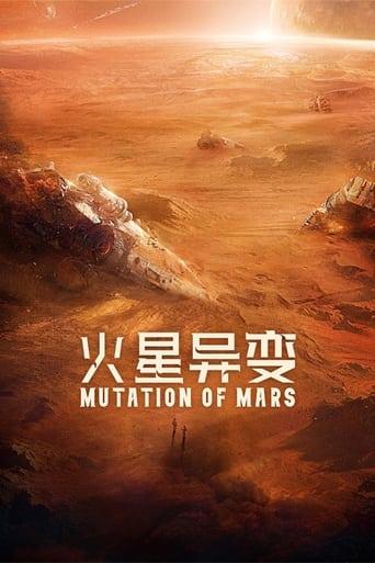 Mutation on Mars