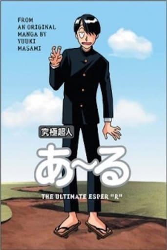 The Ultimate Esper R Movie Poster