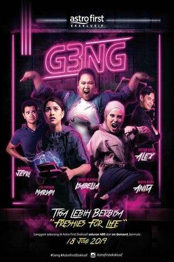Poster of Geng