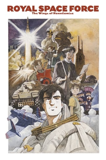 Poster of Royal Space Force - The Wings Of Honneamise