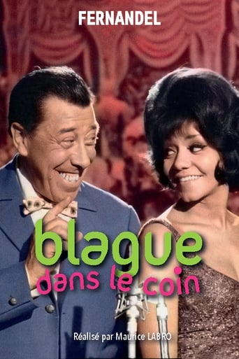 Poster of Blague dans le coin
