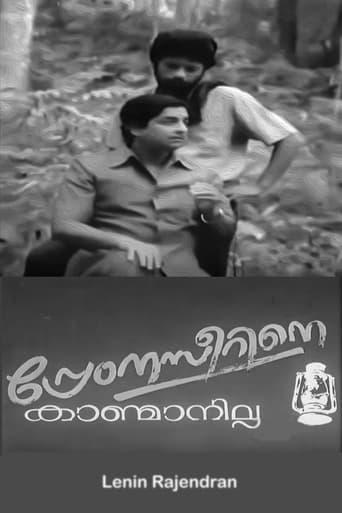 Poster of Prem Nazirine Kanmanilla