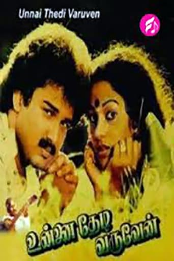 Watch Unnai Thedi Varuven full movie online 1337x