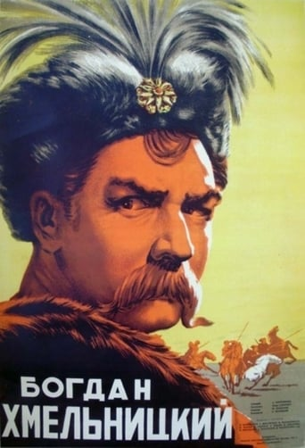 Poster of Bogdan Khmelnitsky