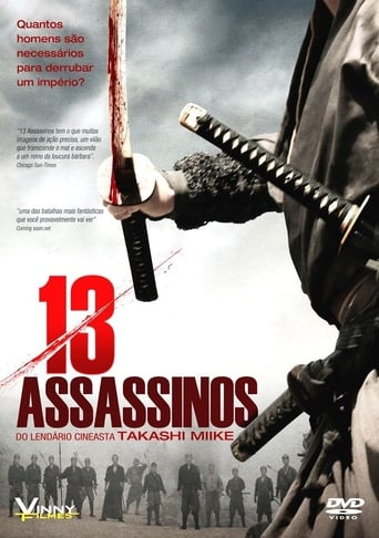 13 Assassinos - Poster