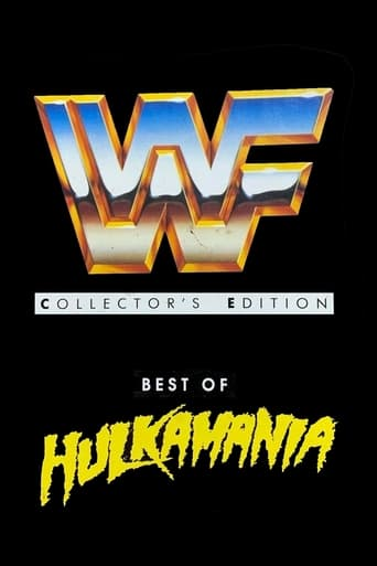Poster of WWF: Best of Hulkamania
