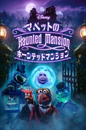 Muppets Haunted Mansion: マペットのホーンテッドマンション