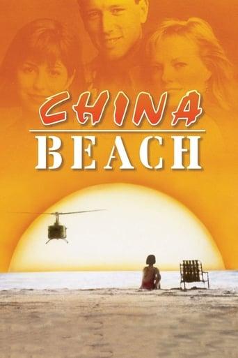 Poster of China Beach