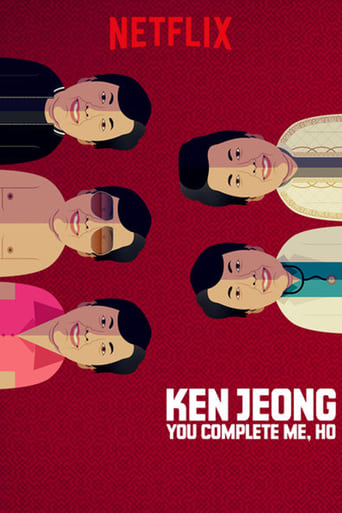 Poster of Ken Jeong: You Complete Me, Ho