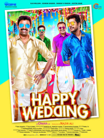 Poster of Happy Wedding