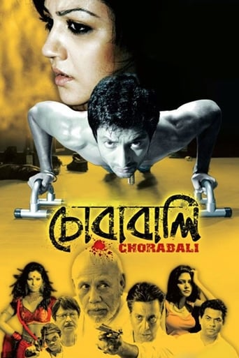 Chorabali