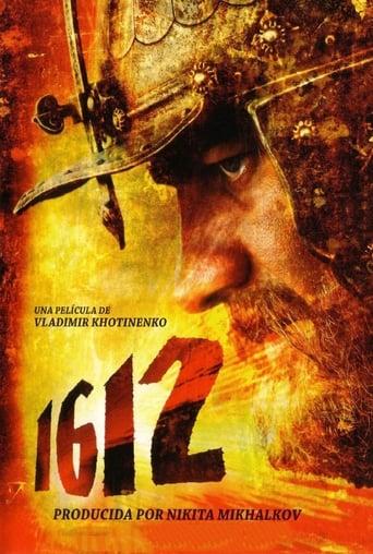 1612: Хроники смутного времени