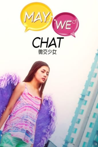 Poster of May We Chat