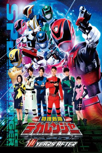 Poster of Tokusou Sentai Dekaranger: 10 YEARS AFTER