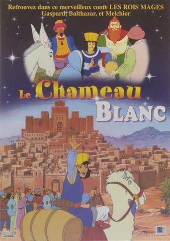 Poster of Le chameau blanc