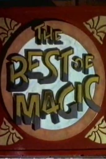 Poster of The Best of Magic