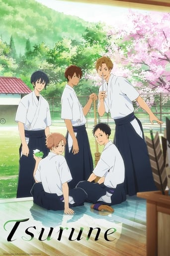 Poster of Tsurune: Kazemai High School Kyudo Club