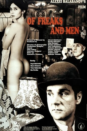 Poster of Of Freaks and Men